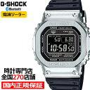 【ポイント最大56倍&最大2,000円OFFクーポン】G-SHOCK GMW-B5000-1JF メタル シルバー 電波ソーラー メンズ 腕時計 …