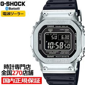 【20時〜ポイント最大56倍&最大2000円OFFクーポン】G-SHOCK GMW-B5000-1JF メタル シルバー 電波ソーラー メンズ 腕時計 デジタル B5000 ジーショック カシオ 国内正規品