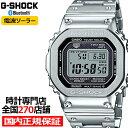 【再入荷】G-SHOCK GMW-B5000D-1JF フルメタル シルバー メンズ 腕時計 耐衝撃構造 タフソーラー 電波 デジタル メタ…