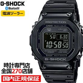 【4日20時〜ポイント最大56倍&最大2000円OFFクーポン】G-SHOCK ジーショック GMW-B5000GD-1JF カシオ メンズ 腕時計 電波ソーラー デジタル ブラック B5000 国内正規品