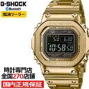 【20日はポイント最大45倍】【再入荷】G-SHOCK GMW-B5000GD-9JF フルメタル ゴールド メンズ 腕時計 耐衝撃構造 タフ…