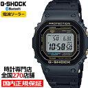 【キャッシュレス5%還元】【再入荷】G-SHOCK ジーショック フルメタル チタン ブラック GMW-B5000TB-1JR メンズ 腕時…