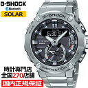 G-SHOCK ジーショック GST-B200D-1AJF カシオ メンズ 腕時計 ソーラー デジアナ シルバー Gスチール 国内正規品