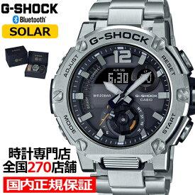 【20時〜ポイント最大47倍&最大2000円OFFクーポン】《8月22日発売》G-SHOCK Gショック G-STEEL Gスチール ラギッドスタイル GST-B300E-5AJR メンズ 腕時計 ソーラー Bluetooth 替えバンド付き 国内正規品 カシオ