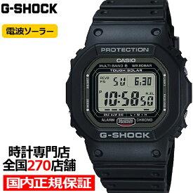 G-SHOCK Gショック ORIGIN GW-5000-1JF メンズ 腕時計 電波ソーラー デジタル スクリューバック スクエア ブラック 国内正規品 カシオ