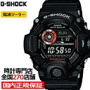 【ポイント最大57.5倍&最大2000円OFFクーポン】G-SHOCK Gショック RANGEMAN レンジマン GW-9400BJ-1JF メンズ 腕時計…