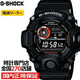 G-SHOCK Gショック RANGEMAN レンジマン GW-9400BJ-1JF メンズ 腕時計 電波ソーラー デジタル ブラック 反転液晶 国内正規品