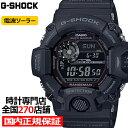 《1月11日発売》G-SHOCK レンジマン GW-9400J-1BJF メンズ 腕時計 電波ソーラー デジタル ジーショック RANGEMAN 国内正規品