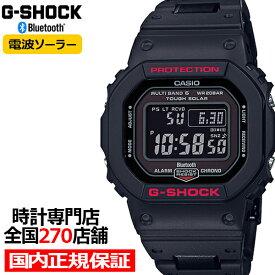 【ポイント最大37.5倍&最大5000円OFFクーポン】G-SHOCK ジーショック GW-B5600HR-1JF カシオ メンズ 腕時計 電波ソーラー デジタル ブラック スピード スクエア 反転液晶 国内正規品