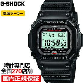 G-SHOCK Gショック RM Series アールエムシリーズ GW-S5600-1JF メンズ 腕時計 電波ソーラー デジタル カーボンファイバーインサートバンド スクエア ブラック 国内正規品 カシオ