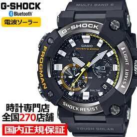【20時〜ポイント最大56倍&最大2000円OFFクーポン】G-SHOCK Gショック フロッグマン GWF-A1000-1AJF メンズ 腕時計 電波ソーラー アナログ ブラック カーボンコアガード Bluetooth MASTER OF G FROGMAN