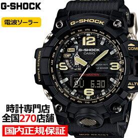 G-SHOCK Gショック マッドマスター GWG-1000-1AJF カシオ メンズ 腕時計 電波ソーラー アナデジ ブラック 国内正規品 Master of G