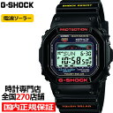 【20日はポイント最大45倍】G-SHOCK Gショック G-LIDE Gライド GWX-5600-1JF メンズ 腕時計 電波ソーラー デジタル タ…