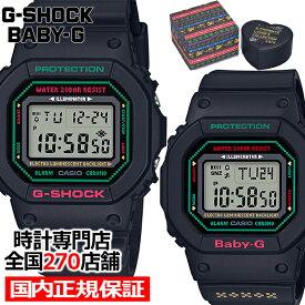 G-SHOCK ジーショック ラバーズコレクション LOV-19B-1JR 限定 ペア 腕時計 デジタル ブラック カシオ 国内正規品