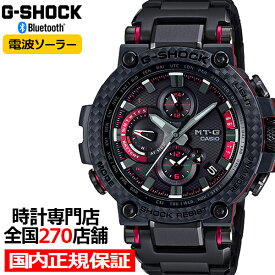 【20時〜ポイント最大56倍&最大2000円OFFクーポン】G-SHOCK ジーショック MTG-B1000XBD-1AJF カシオ メンズ 腕時計 電波ソーラー ブラック MTG bluetooth 国内正規品