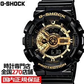 【ポイント最大37倍&最大1万円OFFクーポン】G-SHOCK Gショック ブラック×ゴールドシリーズ GA-110GB-1AJF メンズ 腕時計 電池式 アナログ デジタル 国内正規品 カシオ