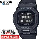 【30日はポイント最大41倍】《7月16日発売》G-SHOCK Gショック G-SQUAD ジースクワッド GBD-200シリーズ GBD-200-1JF …