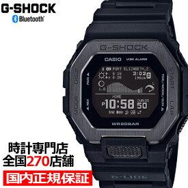 《4月10日発売》G-SHOCK Gショック G-LIDE ナイトサーフィン GBX-100NS-1JF メンズ 腕時計 電池式 Bluetooth デジタル 反転液晶 国内正規品 カシオ