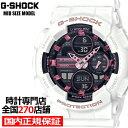 G-SHOCK ジーショック ミッドサイズ GMA-S140M-7AJF メンズ レディース 腕時計 電池式 アナデジ ホワイト 国内正規品 …