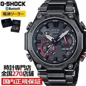G-SHOCK Gショック MT-G バンドセットモデル MTG-B2000BDE-1AJR メンズ 腕時計 電波ソーラー Bluetooth アナログ ブラック 国内正規品 カシオ