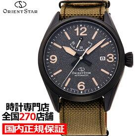オリエントスター スポーツコレクション アウトドア RK-AU0206B メンズ 腕時計 機械式 自動巻き ナイロンバンド 10気圧防水 替えバンド付き