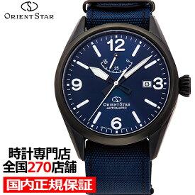 オリエントスター スポーツコレクション アウトドア RK-AU0207L メンズ 腕時計 機械式 自動巻き ナイロンバンド 10気圧防水 替えバンド付き ネイビー