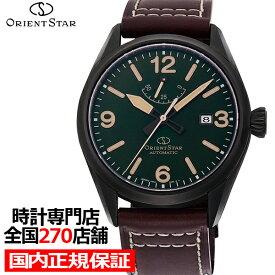 オリエントスター スポーツコレクション アウトドア RK-AU0208E メンズ 腕時計 機械式 自動巻き レザーバンド 10気圧防水 グリーン ブラウン