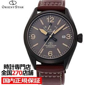 オリエントスター スポーツコレクション アウトドア RK-AU0209N メンズ 腕時計 機械式 自動巻き レザーバンド 10気圧防水 ブラウン