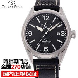 オリエントスター スポーツコレクション アウトドア RK-AU0210B メンズ 腕時計 機械式 自動巻き レザーバンド 10気圧防水 ブラック