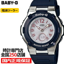 BABY-G ベビージー BGA-1100-2BJF カシオ レディース 腕時計 電波ソーラー アナデジ ネイビー ウレタン 国内正規品