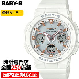 BABY-G ベビージー BGA-2500-7AJF カシオ レディース 腕時計 電波 ソーラー アナデジ ホワイト ビーチトラベラー 国内正規品