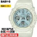 BABY-G ベビーG BGA-2800-7A2JF レディース 腕時計 電波ソーラー アナデジ 樹脂バンド ホワイト スケルトン 国内正規…