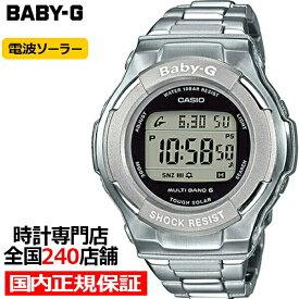 BABY-G ベビージー BGD-1300D-7JF カシオ レディース 腕時計 電波 ソーラー デジタル シルバー メタル 国内正規品