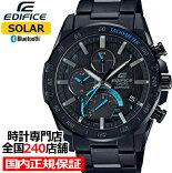《2月14日発売/予約》カシオエディフィススーパースリムクロノグラフEQB-1000XYDC-1AJFメンズ腕時計ソーラーブラック