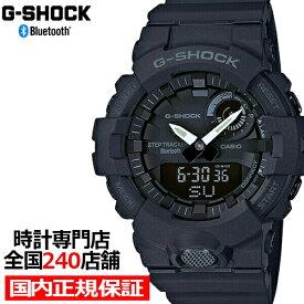 G-SHOCK ジーショック GBA-800-1AJF カシオ メンズ 腕時計 アナデジ ブラック GBA800 G−SQUAD 国内正規品