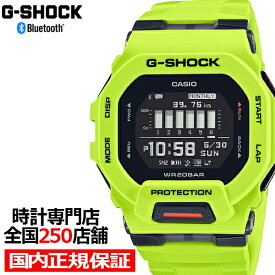 【20時〜ポイント最大58.5倍&最大2000円OFFクーポン】《7月16日発売》G-SHOCK Gショック G-SQUAD ジースクワッド GBD-200シリーズ GBD-200-9JF メンズ 腕時計 電池式 Bluetooth デジタル 樹脂バンド 反転液晶 国内正規品 カシオ