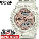 G-SHOCK ジーショック ミッドサイズ スケルトン GMA-S110SR-7AJF メンズ レディース 腕時計 デジタル 国内正規品 カシ…
