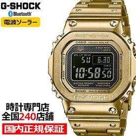 【再入荷】G-SHOCK GMW-B5000GD-9JF フルメタル ゴールド メンズ 腕時計 耐衝撃構造 タフソーラー 電波 デジタル 20気圧防水 Bluetooth スマホリンク 反転液晶 FINEBOYS+時計vol.20 雑誌掲載