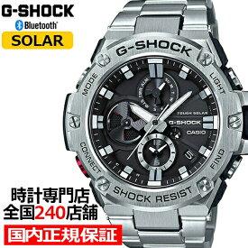 G-SHOCK ジーショック G-STEEL GST-B100D-1AJF メンズ 腕時計 ソーラー シルバー メタル クロノグラフ 国内正規品 カシオ