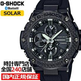 【20時〜ポイント最大58.5倍&最大2000円OFFクーポン】G-SHOCK ジーショック G-STEEL Gスチール GST-B100X-1AJFメンズ 腕時計 ソーラー ブラック カーボン メタル Bluetooth 国内正規品 カシオ