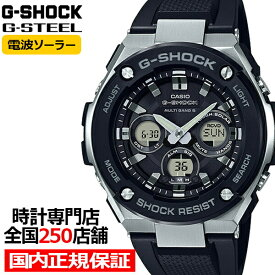 G-SHOCK ジーショック G-STEEL Gスチール GST-W300-1AJF メンズ 腕時計 電波ソーラー アナデジ ミドルサイズ ブラック メタル 国内正規品 カシオ