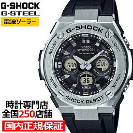 G-SHOCK ジーショック G-STEEL Gスチール GST-W310-1AJF メンズ 腕時計 電波ソーラー ミドルサイズ アナデジ ブラック シルバー メタル 国内正規品 カシオ
