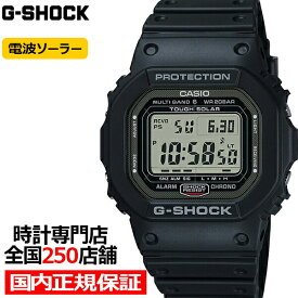 【18日はポイント最大37.5倍&最大5000円OFFクーポン】G-SHOCK Gショック 5600シリーズ GW-5000U-1JF メンズ 腕時計 電波ソーラー デジタル 樹脂バンド スクリューバック ブラック 国内正規品 カシオ