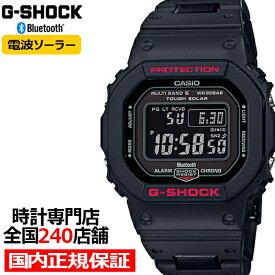【ポイント最大55.5倍&最大2000円OFFクーポン】G-SHOCK ジーショック GW-B5600HR-1JF カシオ メンズ 腕時計 電波ソーラー デジタル ブラック スピード スクエア 反転液晶 国内正規品