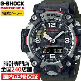 《10月15日発売》G-SHOCK ジーショック MUDMASTER マッドマスター トリプルセンサー搭載モデル GWG-2000-1A3JF メンズ 腕時計 電波ソーラー アナデジ 国内正規品 カシオ