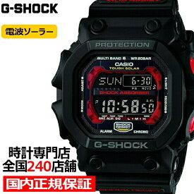 【18日はポイント最大37.5倍&最大5000円OFFクーポン】G-SHOCK Gショック GX Series ジーエックスシリーズ GXW-56-1AJF メンズ 腕時計 電波ソーラー デジタル ブラック 反転液晶 国内正規品