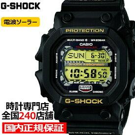 【18日はポイント最大37.5倍&最大5000円OFFクーポン】G-SHOCK Gショック GX Series ジーエックスシリーズ GXW-56-1BJF メンズ 腕時計 電波ソーラー デジタル ブラック 国内正規品 カシオ