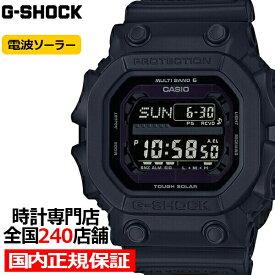 【ポイント最大55.5倍&最大2000円OFFクーポン】G-SHOCK ジーショック GX Series ジーエックスシリーズ GXW-56BB-1JF メンズ 腕時計 電波ソーラー デジタル ブラック 反転液晶 国内正規品