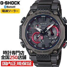 《10月9日発売》G-SHOCK Gショック MT-G カーボン 軽量化モデル MTG-B2000YBD-1AJF メンズ 腕時計 電波ソーラー Bluetooth アナログ ブラック 国内正規品 カシオ