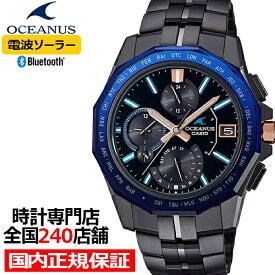 《10月15日発売》オシアナス MANTA マンタ 24面ファセットカット サファイアガラスベゼル OCW-S6000B-1AJF メンズ 腕時計 電波ソーラー チタン ブラック 国内正規品 カシオ